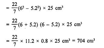 RD Sharma Class 9 Maths Book Questions Chapter 19 Surface Areas and Volume of a Circular Cylinder