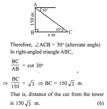 RD Sharma Class 10 Solutions Chapter 12 Heights and Distances MCQS - 24