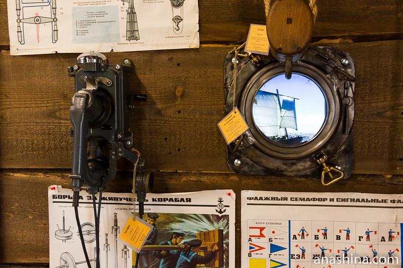 Корабельное оборудование, музей Ладоги, Сортавала