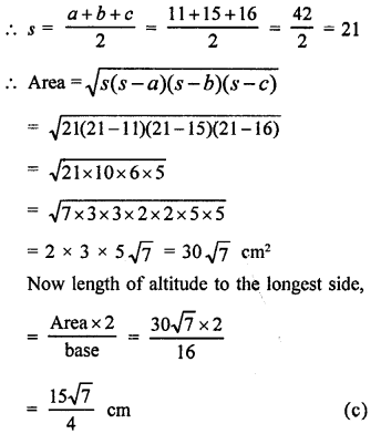 Maths RD Sharma Class 9 Chapter 17 Constructions