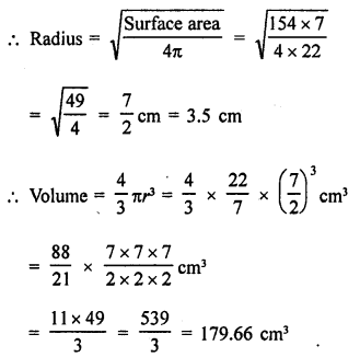 RD Sharma Class 9 Solutions Chapter 21 Surface Areas and Volume of a Sphere VSAQS 5