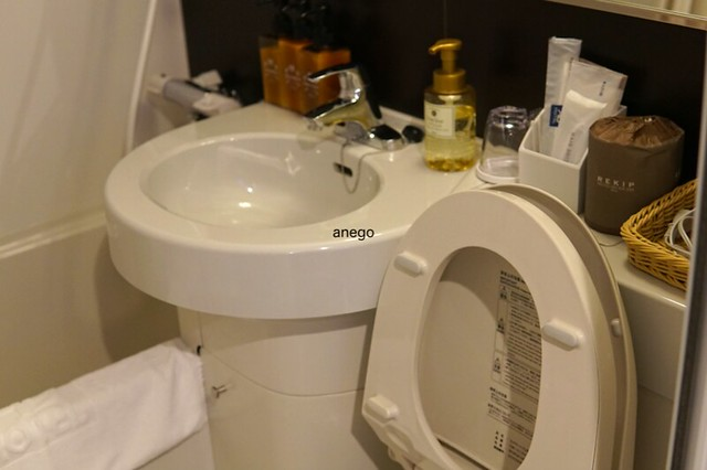 ABホテル京都 バスルーム