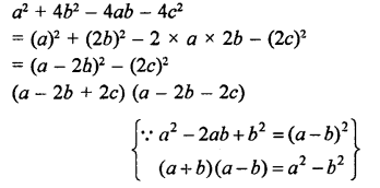 RD Sharma Class 9 Solutions Chapter 5 Factorisation of Algebraic Expressions Ex 5.1 - 11