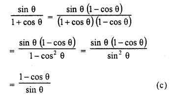 RD Sharma Class 10 Solutions Chapter 11 Trigonometric Identities MCQS - 7a