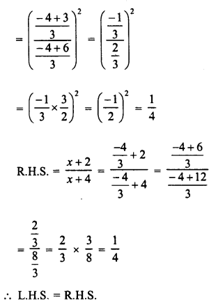 RD Sharma Class 8 Solutions Chapter 9 Linear Equations in One Variable Ex 9.3 - 14c