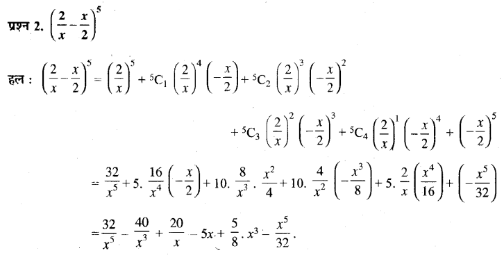 UP Board Solutions for Class 11 Maths Chapter 8 Binomial Theorem 8.1 2