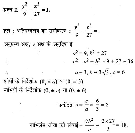 UP Board Solutions for Class 11 Maths Chapter 11 Conic Sections 11.4 2