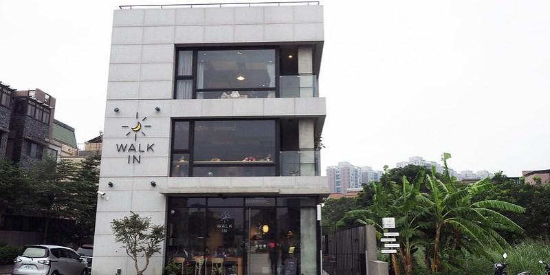 林口咖啡|Walk In Cafe 質感豪宅裡是親子友善咖啡~寬敞4層樓坐哪裡都舒適