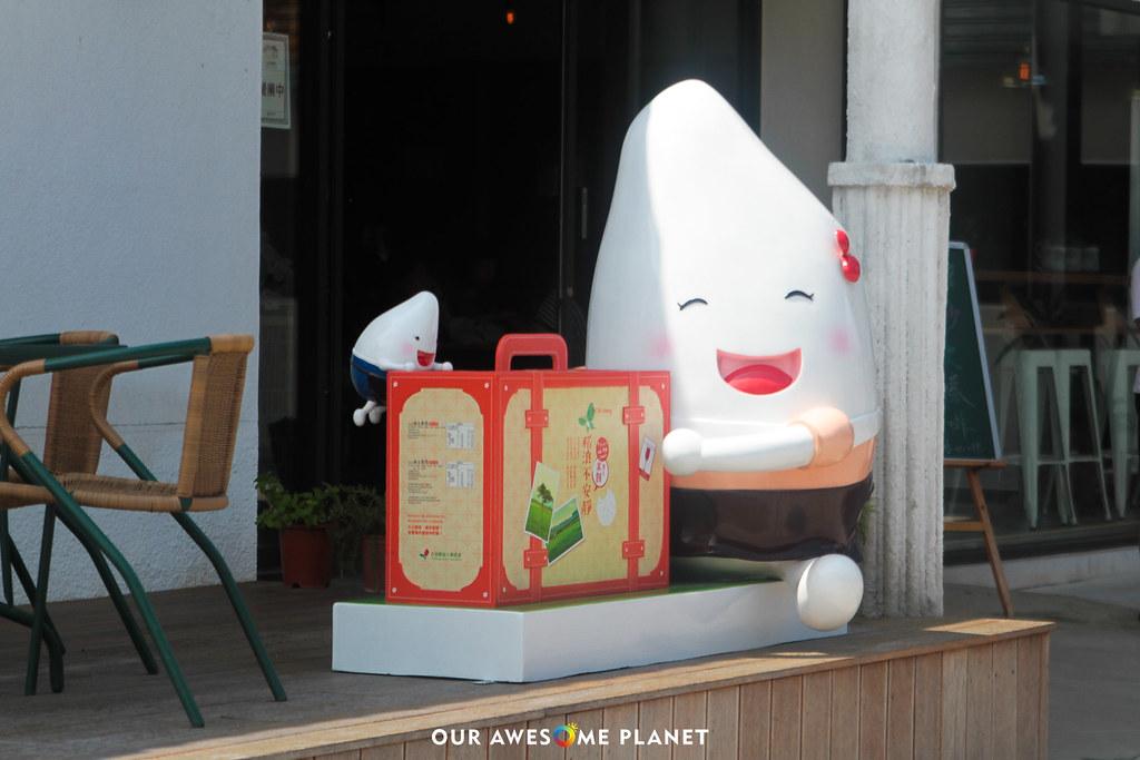 OAP-Taitung-0816