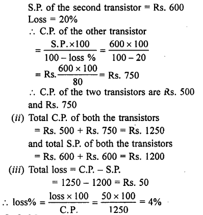 Selina Concise Mathematics class 7 ICSE Solutions - Profit, Loss and Discount-b7..