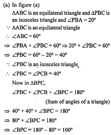 Selina Concise Mathematics Class 6 ICSE Solutions - Triangles (Including Types, Properties and Constructions) -5s