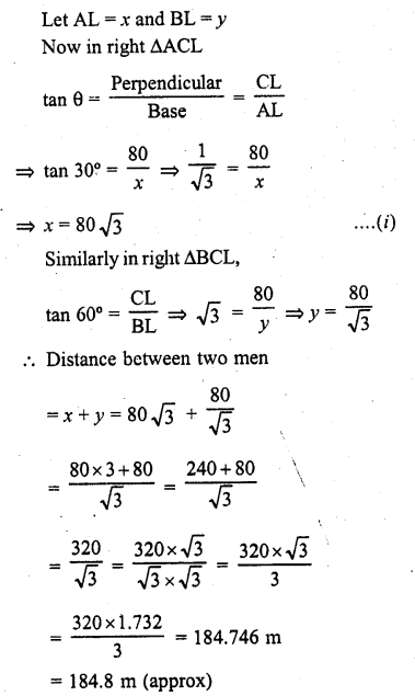 RD Sharma Class 10 Solutions Chapter 12 Heights and Distances Ex 12.1 - 38a