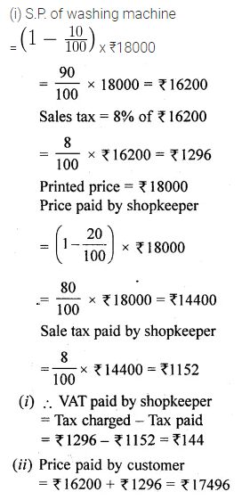 ML Aggarwal Class 10 Solutions for ICSE Maths Chapter 1 Value Added Tax Chapter 1