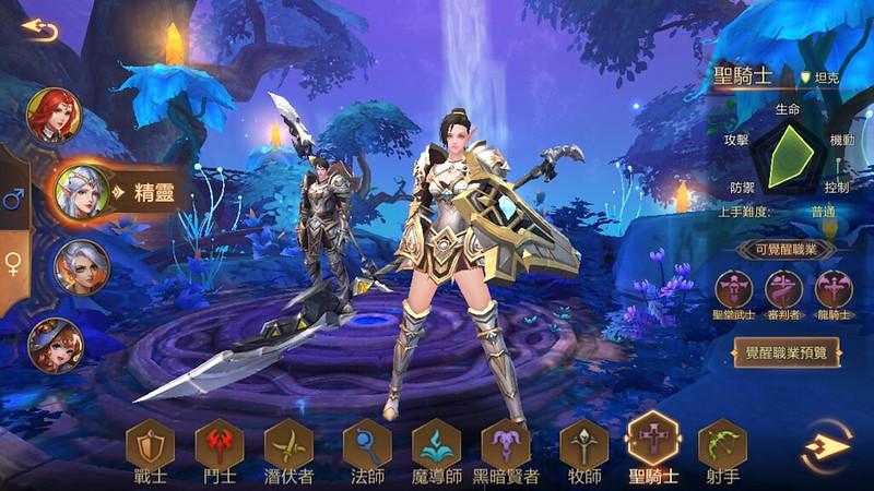 【手機遊戲】萬王之王3D-多樣化的角色。豐富的系統。不怕沒事可做 @ 遊樂生活x楓緋x :: 痞客邦