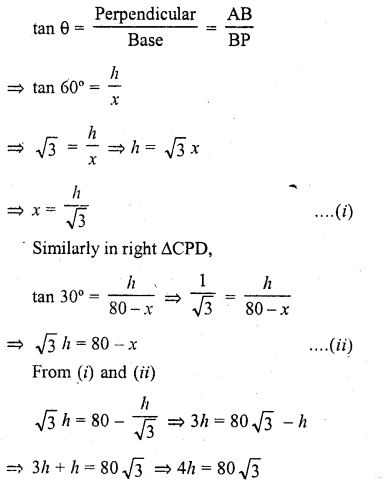 RD Sharma Class 10 Solutions Chapter 12 Heights and Distances Ex 12.1 - 32a