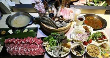 台中火鍋吃到飽 。上澄鍋物。30多種生鮮野菜、飲料、麵食無限放題 爆量木桶活龍蝦推薦必點!