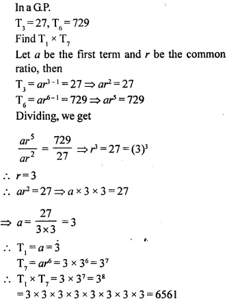 Selina Concise Mathematics Class 10 ICSE Solutions Chapterwise Revision Exercise 51