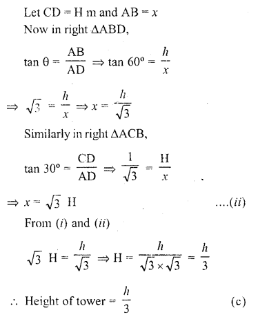 RD Sharma Class 10 Solutions Chapter 12 Heights and Distances MCQS - 15aa