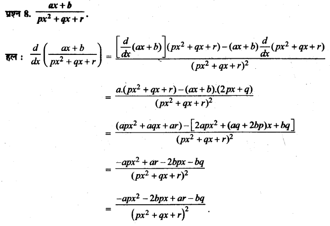 UP Board Solutions for Class 11 Maths Chapter 13 Limits and Derivatives 8