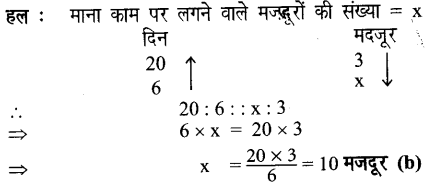 UP Board Solutions for Class 7 Maths Chapter 7 वाणिज्य गणित 89