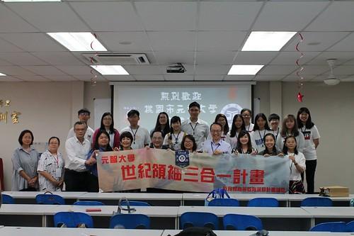 20181012元智大學到坤成華小進行世紀小領袖營活動 (1)