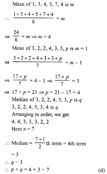 RD Sharma Class 10 Solutions Chapter 15 Statistics MCQS 20