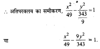 UP Board Solutions for Class 11 Maths Chapter 11 Conic Sections 11.4 14.1