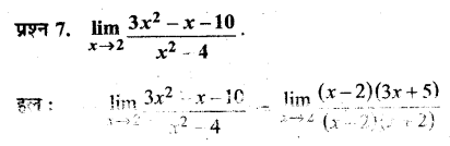 UP Board Solutions for Class 11 Maths Chapter 13 Limits and Derivatives 13.1 7