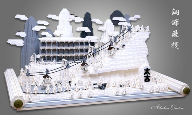 LEGO Taikoo Ropeway 太古百年吊車 「銅鑼飛棧 」