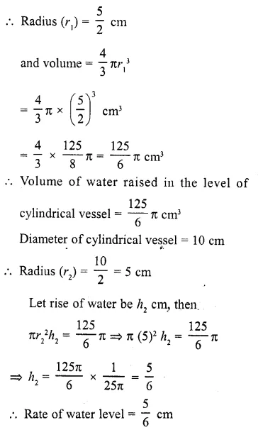 RD Sharma Class 10 Solutions Chapter 14 Surface Areas and Volumes  RV 14a