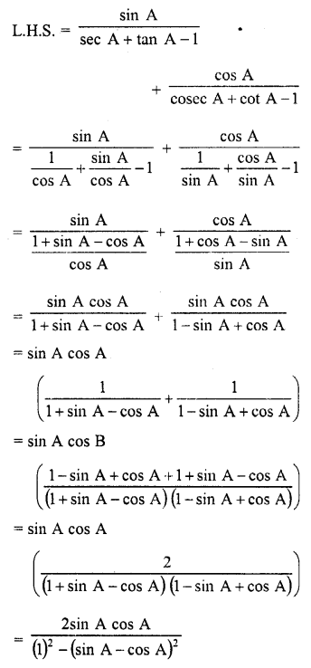 RD Sharma Mathematics Class 10 Pdf Download Free Chapter 6 Trigonometric Identities