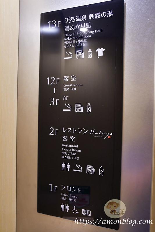 Dormy inn premium難波別館-6