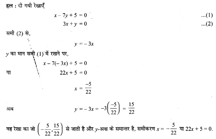 UP Board Solutions for Class 11 Maths Chapter 10 Straight Lines 6