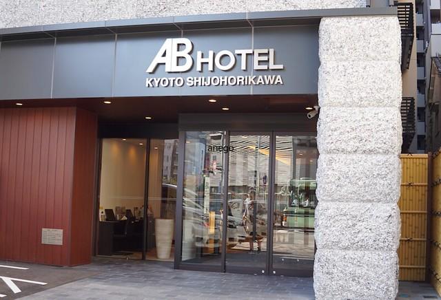 ABホテル 四条堀川