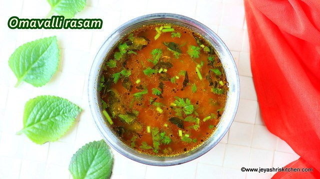 Ajwain leaves rasam
