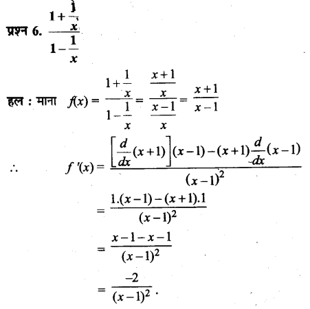UP Board Solutions for Class 11 Maths Chapter 13 Limits and Derivatives 6