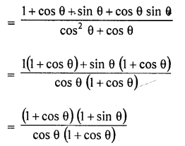 RD Sharma Class 10 Pdf Ebook Chapter 6 Trigonometric Identities
