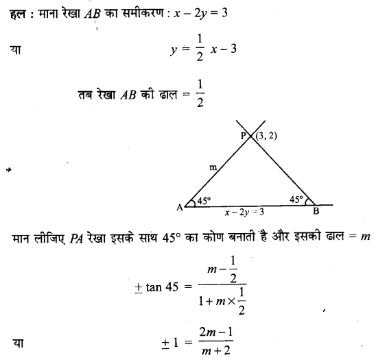 UP Board Solutions for Class 11 Maths Chapter 10 Straight Lines 11