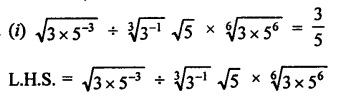RD Sharma Class 9 Solutions Chapter 2 Exponents of Real Numbers Ex 2.2 - 3a