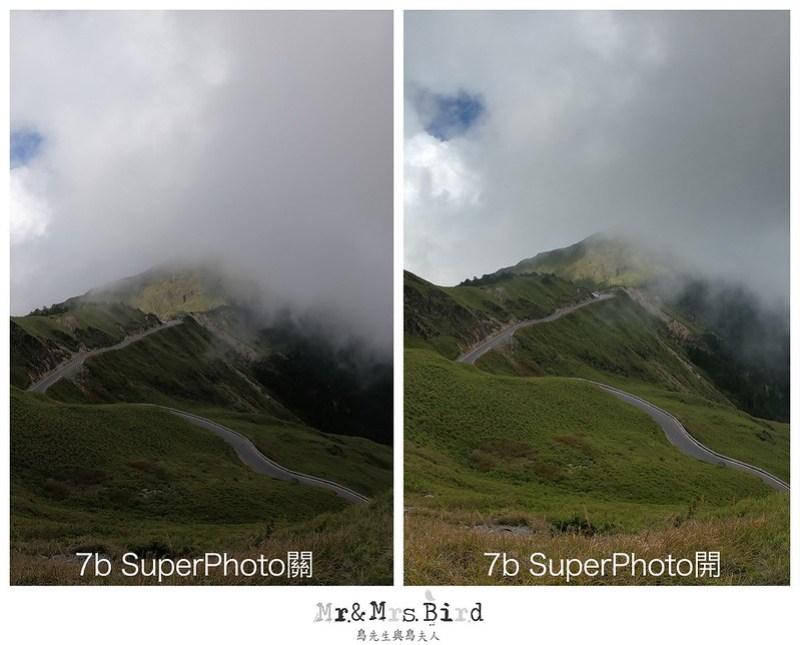 tt-super05