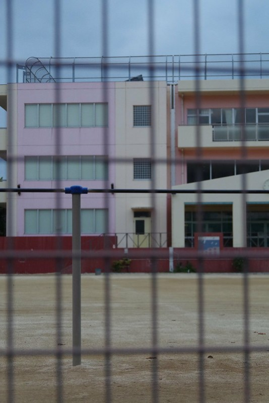 Oiso elementary school