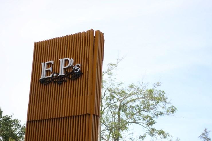 ร้านกาแฟ E.P's แสนอร่อย - จังหวัดสงขลา