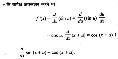 UP Board Solutions for Class 11 Maths Chapter 13 Limits and Derivatives 14.1