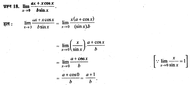 UP Board Solutions for Class 11 Maths Chapter 13 Limits and Derivatives 13.1 18