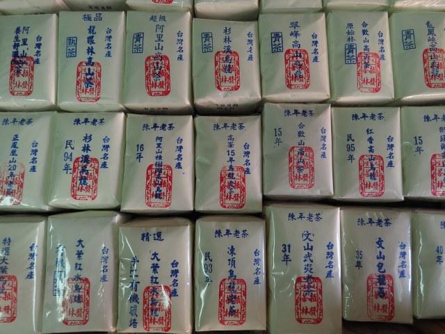 中西區振發茶林 (11)
