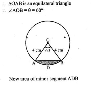 RD Sharma Class 10 Solutions Chapter 13 Areas Related to Circles Ex 13.3 - 1