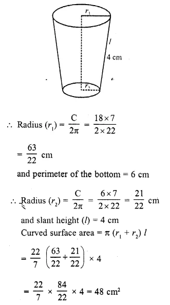 RD Sharma Class 10 Solutions Chapter 14 Surface Areas and Volumes Ex 14.3 3