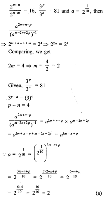 RD Sharma Class 9 Solutions Chapter 2 Exponents of Real Numbers MCQS - 35b