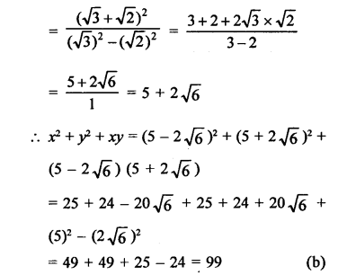 Solution Of Rd Sharma Class 9 Chapter 3 Rationalisation