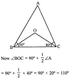 RD Sharma Solutions Class 9 Chapter 11 Coordinate Geometry